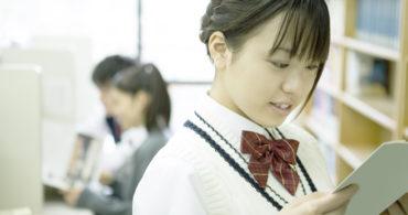 大学受験勉強におけるセンター試験の重要な考え方!