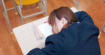 睡魔を解消!勉強中の眠気覚ましに効果的な方法!〜その1〜【大学受験勉強】