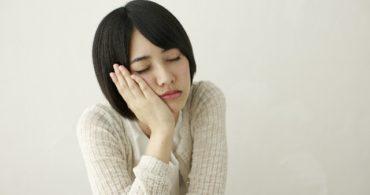 睡魔を解消!勉強中の眠気覚ましに効果的な方法!〜その2〜【大学受験勉強】