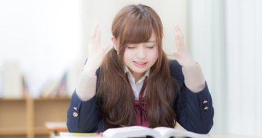 焦りや緊張からくるケアレスミスの対策【大学受験勉強法】
