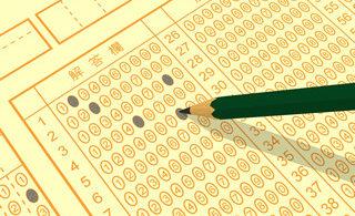 平成28年度センター試験、その他情報【大学受験勉強】