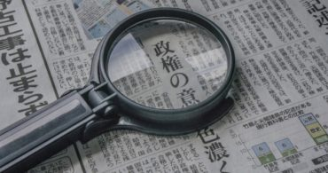 新聞は勉強の宝庫!大学受験勉強における国語の勉強法