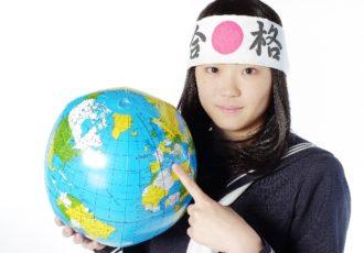 社会の地理は理解と思考プロセスで高得点を取る!【大学受験勉強】