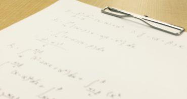 数学の勉強法は暗記から!?【大学受験勉強】