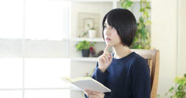 できる浪人生の考え方【大学受験勉強】