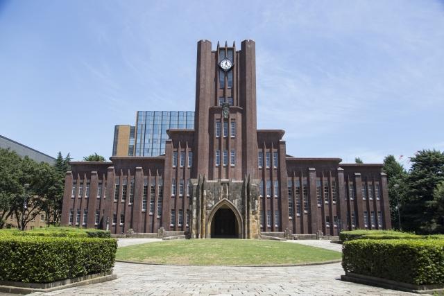 できる浪人生の考え方とその大学受験勉強法〜志望校の設定編〜!
