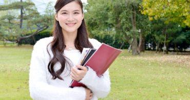 大学受験データ〜アドミッション・ポリシーとは〜【大学受験勉強】