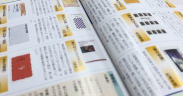 高得点へのポイント①⓪国語のセンター試験対策【大学受験勉強】