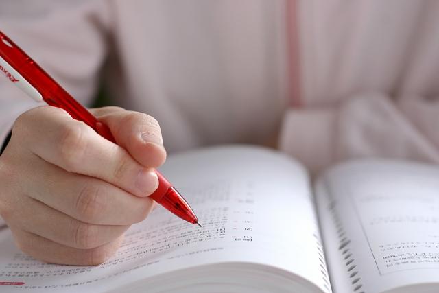 高得点へのポイント①英語のセンター試験勉強法【大学受験勉強】