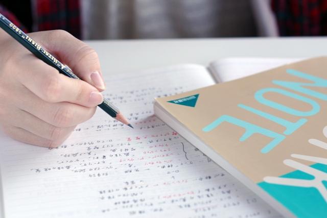高得点へのポイント③英語のセンター試験対策【大学受験勉強】