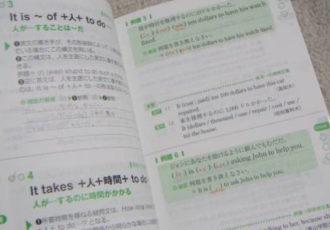 「できる」ようにする【英熟語編】偏差値60以上を目指す大学受験勉強法