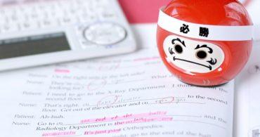 英語の定期テスト勉強法【大学受験勉強】