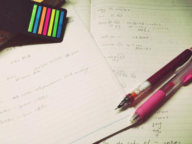 英語の定期テストに向けて!予習と復習【大学受験勉強】