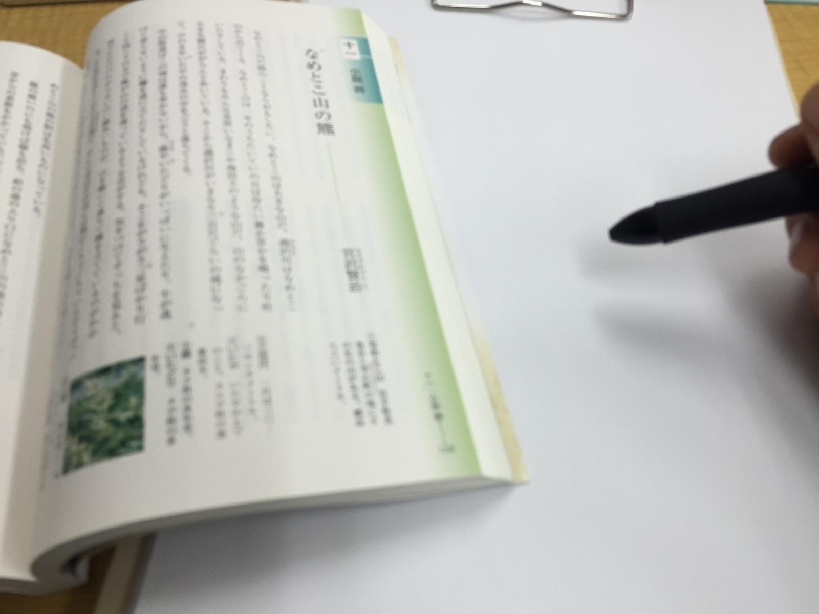 国語の定期テストのための予習・復習!【大学受験勉強】