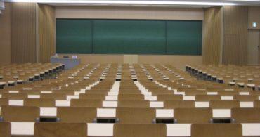 大学受験情報〜国公立大学受験の科目と配点【大学受験勉強】