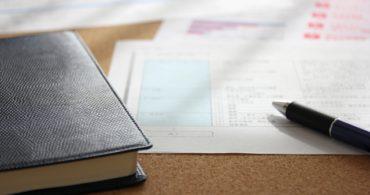 大学受験情報〜中期・後期日程、推薦、AO、特殊日程【大学受験勉強】