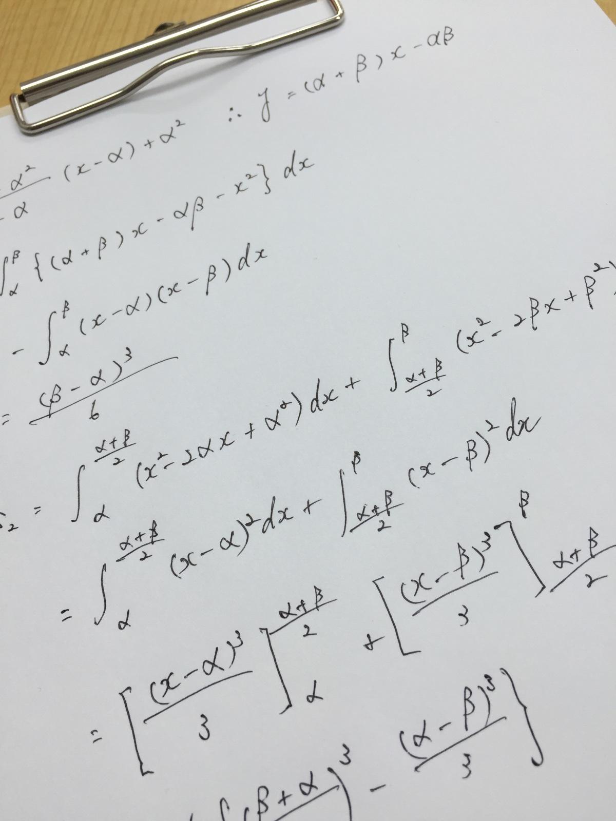 分からない計算問題の対処法【偏差値60以上を目指す大学受験勉強法】