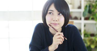 セルフティーチング②【偏差値60以上を目指す大学受験勉強法】