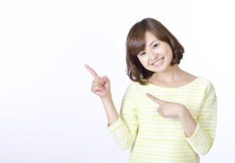 漢文のポイント!国語の勉強法【大学受験勉強】