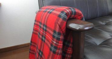安心毛布を持ち込む!【大学受験勉強のメンタル】