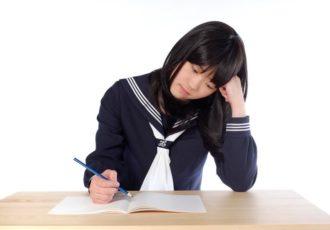 予備知識〜古文・漢文の勉強は暗記だけ?【大学受験勉強の準備】